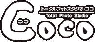写真館で七五三・お宮参り・成人式の記念撮影ならトータルフォトスタジオCocoへ