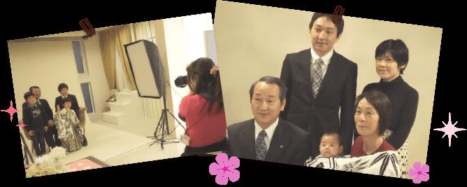 トータルフォトスタジオCocoでは自然な家族の笑顔を家族写真として残せるよう心がけています。