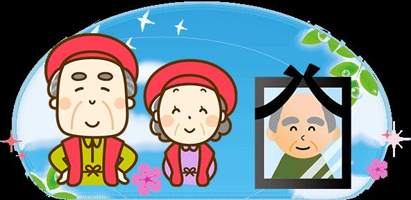 トータルフォトスタジオCocoの家族写真は、還暦のお祝いや米寿の祝い、時には遺影の撮影と、どれも心を込めて撮影しています。