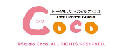スタジオCoco