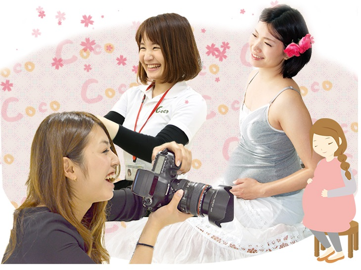 マタニティフォトの撮影はスタッフ全員が女性!お腹を見せるシーンでもご安心ください。