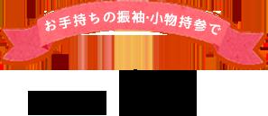 全部揃って安心価格!PRICE 50,000円~【税別】