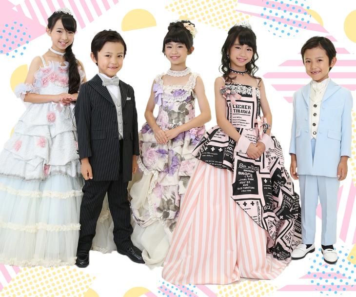 豊富な種類のドレスやタキシード。楽しい写真撮影になること間違いなしです!