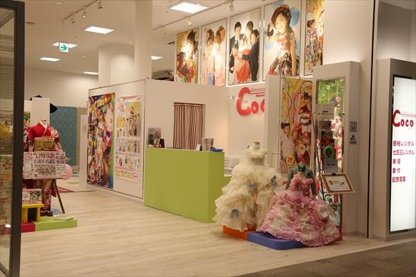 スタジオCoco イオンモール大垣店の店内ギャラリー。写真館内の雰囲気をお伝えします。