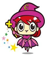 魔女っ子のコピー2