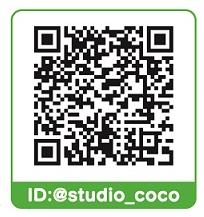 スタジオCocoのLINE@QRコード
