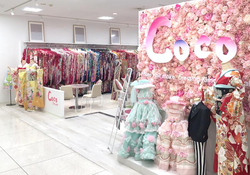 【4月15日】スタジオCocoイオン福島店リニューアルオープン!