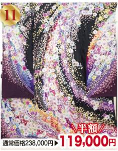 スタジオCoco振袖レンタル先行予約-06